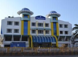 Hotel Embassy International, Latur (рядом с городом Gangāpur)