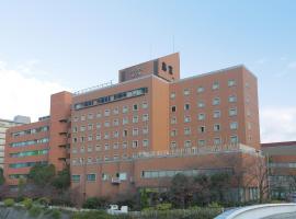 Takarazuka Washington Hotel, Takarazuka