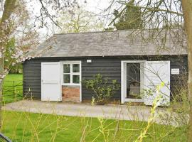 Stable Cottage, Wootton Rivers (рядом с городом Everleigh)