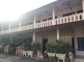 Xaithong Guesthouse