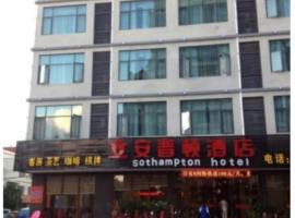 An Pu Dun Hotel