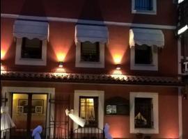 Hotel Ai Due Leoni, Farra d'lsonzo (Savogna d'Isonzo yakınında)