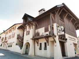 Auberge d'Anthy, Anthy (рядом с городом Маржансель)