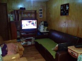Casa Grande Punta Arenas