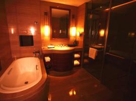 Zhongjian Yanqi Lake View Hotel, Huairou (Dashuiyu yakınında)