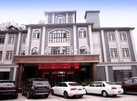Qingmu Bojin Hotel Ma'anshan He Xian He Zhou Road Branch, Ma'anshan (He yakınında)