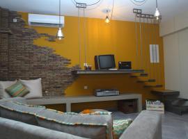 82 m2 Loft Urban Apartment Gazi - Votanikos