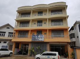 Sam Ywet Hotel