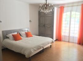 Appartement dans Bastide Vadon, Экс-ан-Прованс (рядом с городом Les Gervais)