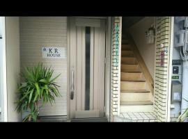 KR House