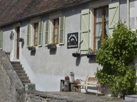 La Vieille Mairie, Ternant (рядом с городом La Nocle-Maulaix)