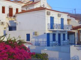 Villa Aegeo Studios, Batsi