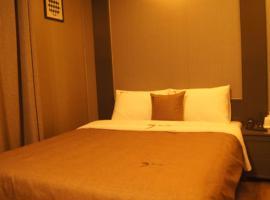 Motel 32 Days, Yeongdong (рядом с городом Talbat)