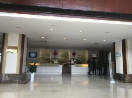 Xiangshui Yabang International Hotel, Xiangshui