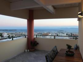 HomeSeeker Collection | V Tower, Афины (рядом с городом Voúla)