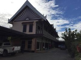 Phetkhounxay Guesthouse