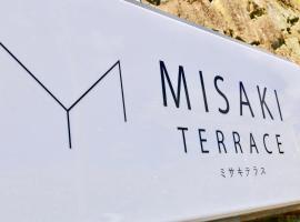 Misaki Terrace, Ako