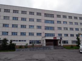 Economy hotel Kamchatskii IRO, Petropavlovsk-Kamchatskiy