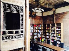 Nan Qiang Scholar Homestay