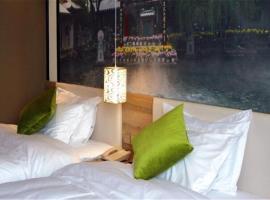 Jinan Tiandi Renhe Boutique Hotel