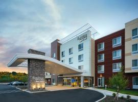 Fairfield Inn & Suites by Marriott Tacoma DuPont, DuPont