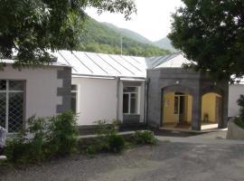Shikahogh visitor centre, Kapan (Meghri yakınında)