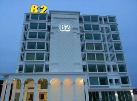 B2 Hua Hin Premier Resort