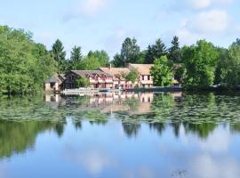 Hotel - Restaurant Le Moulin de Villiers, Nouan-le-Fuzelier (рядом с городом Saint-Viâtre)