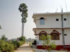 Senamura Yoga Ashram Guesthouse, Бодх-Гая (рядом с городом Lakhaipur)