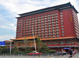 Tianyigong Celebrity Guild Hall