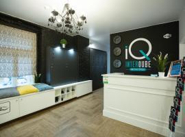 Капсульный Отель InterQUBE Чистые Пруды
