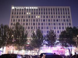 Metropolo Shenyang Wanda Plaza-Beiyi Road