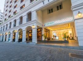 科倫坡菲爾威酒店