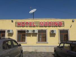 Medine Hotel, Ağstafa (Tovuz yakınında)