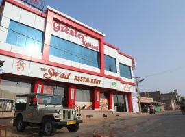 Hotel Greater Kailash, Osiān (рядом с городом Khimsar)