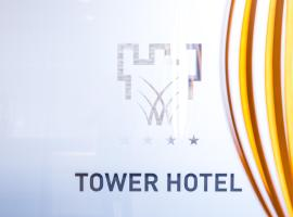 Tower Hotel, Aalst