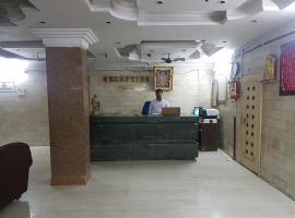 Hotel Surya Palace, Kottagūdem (рядом с городом Bhadrāchalam)