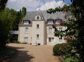Logis Manoir De La Giraudière, Бомон-ан-Верон