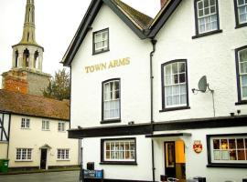 The Town Arms, Валингфорд (рядом с городом Ipsden)