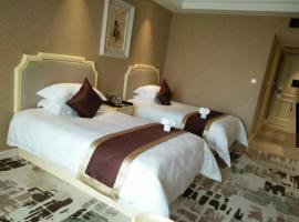 Relax Hotel, Jinhua (Chengnan yakınında)