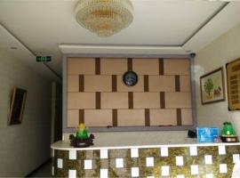 Ningdong Haoyang Business Hotel, Yinchuan (Tianshuihe yakınında)