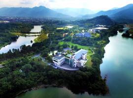 Carp Islet Resort Fuzhou, Fuzhou (Chengfeng yakınında)