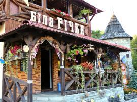 Bilya Richky Hotel