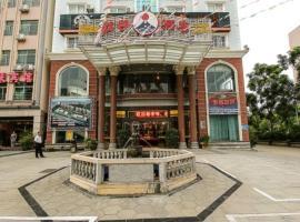 Red Sun Hotel, Qionghai (Tunchang yakınında)