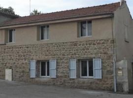 Maison grande capacité, Roisey (рядом с городом Véranne)