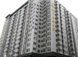 Xi'an Zhong Lou Ying Shi Man Apartment