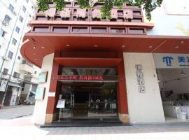 Boya Business Hotel Foshan, Shunde (Guizhou yakınında)