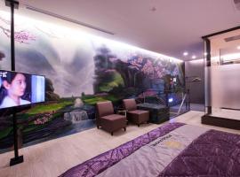 Foxdou Business Motel
