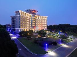 Hampton By Hilton Wuhan Tianhe Airport East, Wuhan (Huanghualao yakınında)