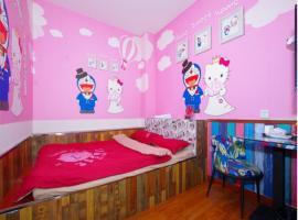 Qixi Theme Guest House Lanzhou